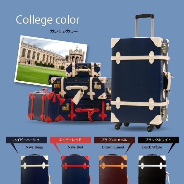 トランク 小型 旅行用品 ショコラ 人気 キャリーバッグ おしゃれ かわいい トランク 小型|dream-shopping|04