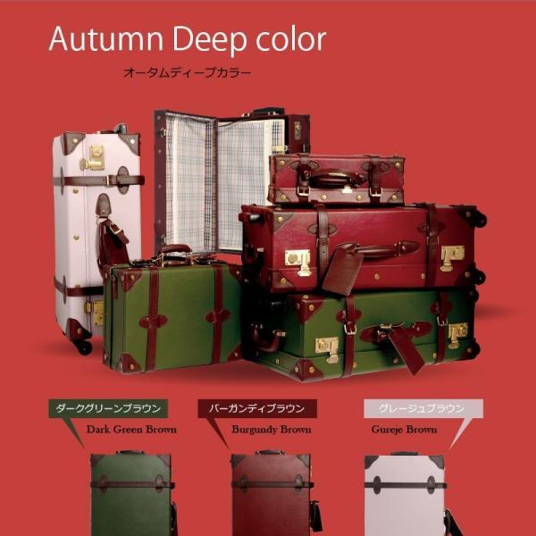 トランク 小型 旅行用品 ショコラ 人気 キャリーバッグ おしゃれ かわいい トランク 小型|dream-shopping|07