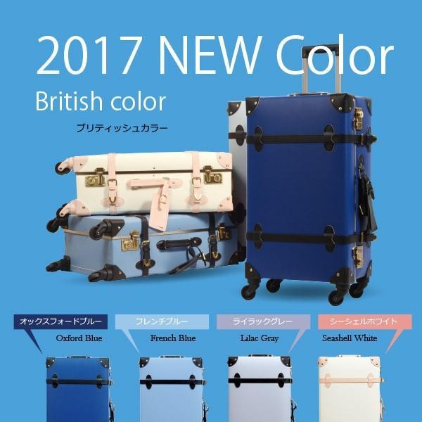 トランク 小型 旅行用品 ショコラ 人気 キャリーバッグ おしゃれ かわいい トランク 小型|dream-shopping|08