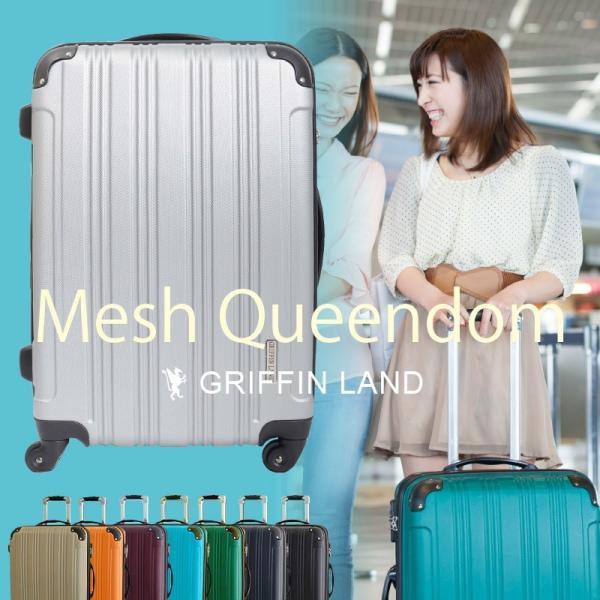 スーツケース 人気 中型 軽量 Mサイズ ファスナー スーツケースキャリー ハードケース TSA 旅行用品 ハンガー 1年間保証|dream-shopping|02