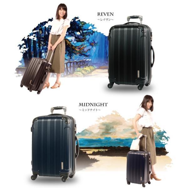 スーツケース 人気 中型 軽量 Mサイズ ファスナー スーツケースキャリー ハードケース TSA 旅行用品 ハンガー 1年間保証|dream-shopping|12