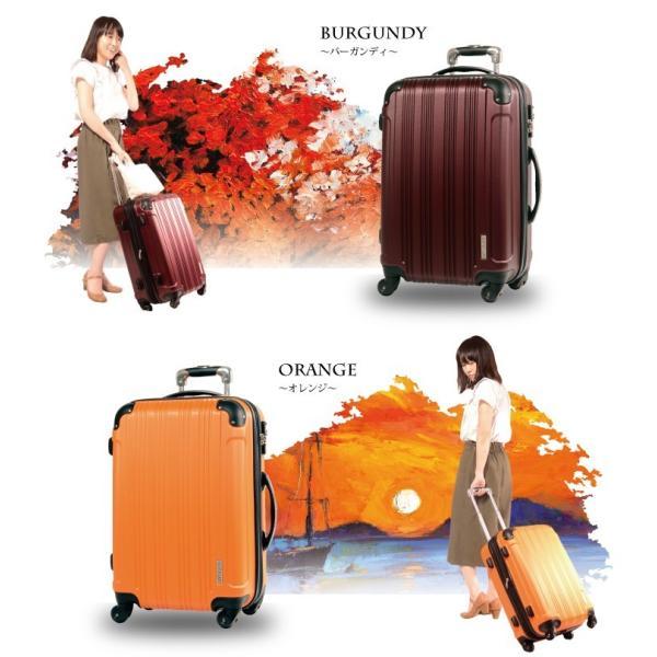 スーツケース 人気 中型 軽量 Mサイズ ファスナー スーツケースキャリー ハードケース TSA 旅行用品 ハンガー 1年間保証|dream-shopping|14