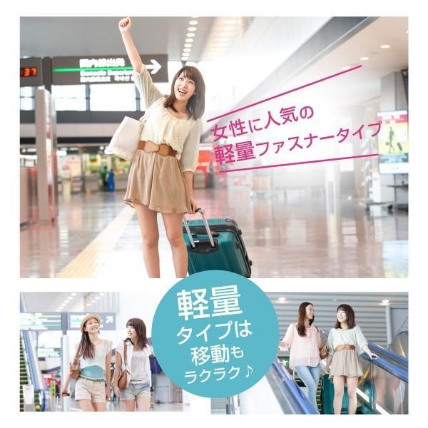 スーツケース 人気 中型 軽量 Mサイズ ファスナー スーツケースキャリー ハードケース TSA 旅行用品 ハンガー 1年間保証|dream-shopping|03