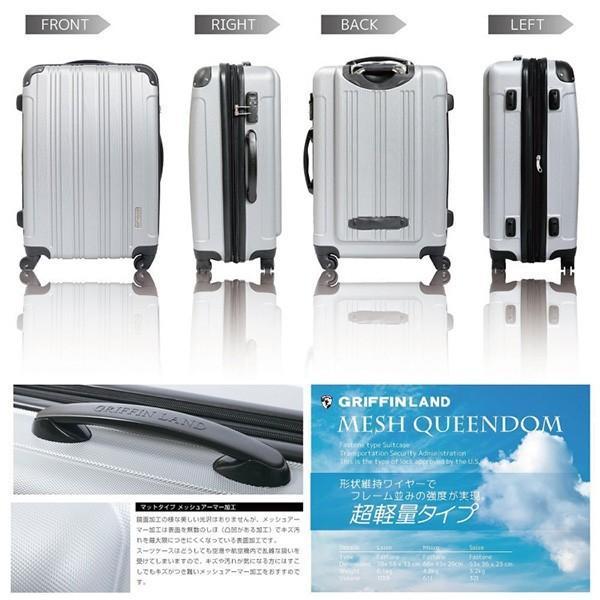 スーツケース 人気 中型 軽量 Mサイズ ファスナー スーツケースキャリー ハードケース TSA 旅行用品 ハンガー 1年間保証|dream-shopping|05