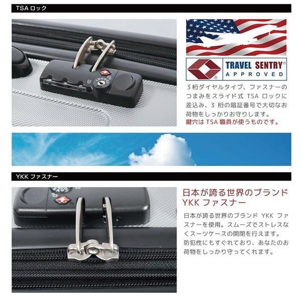 スーツケース 人気 中型 軽量 Mサイズ ファスナー スーツケースキャリー ハードケース TSA 旅行用品 ハンガー 1年間保証|dream-shopping|06