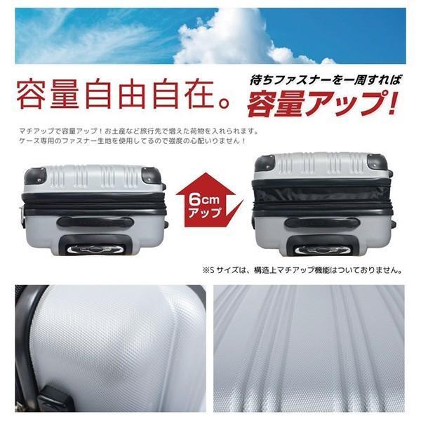 スーツケース 人気 中型 軽量 Mサイズ ファスナー スーツケースキャリー ハードケース TSA 旅行用品 ハンガー 1年間保証|dream-shopping|07