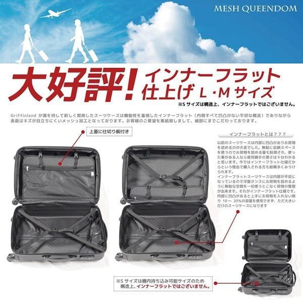 スーツケース 人気 中型 軽量 Mサイズ ファスナー スーツケースキャリー ハードケース TSA 旅行用品 ハンガー 1年間保証|dream-shopping|08