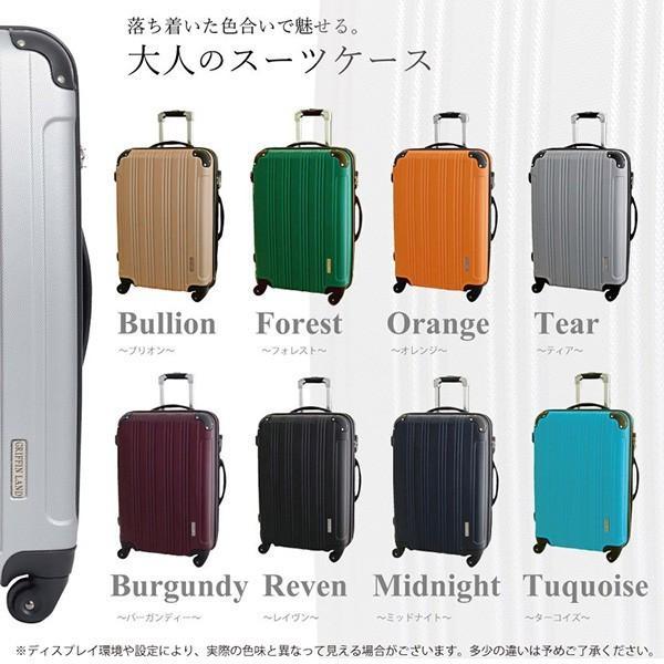 スーツケース 人気 中型 軽量 Mサイズ ファスナー スーツケースキャリー ハードケース TSA 旅行用品 ハンガー 1年間保証|dream-shopping|09