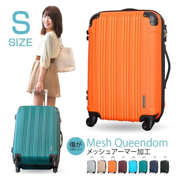 スーツケース 人気 機内持ち込み 軽量 Sサイズ ファスナー スーツケース キャリー ハードケース TSA キャリーケース ハンガー 1年間保証|dream-shopping