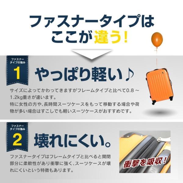 【期間限定1000円OFF!!】スーツケース 人気 大型 軽量 Lサイズ ファスナー スーツケースキャリー ハードケース TSA 旅行用品  1年間保証|dream-shopping|13