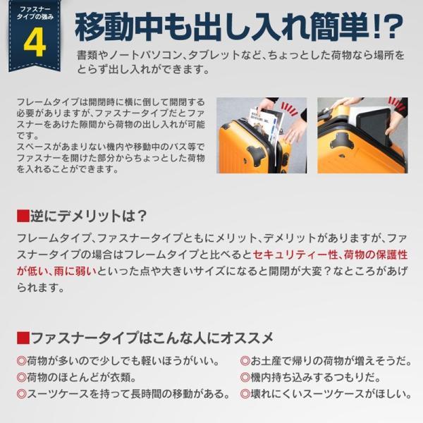 【期間限定1000円OFF!!】スーツケース 人気 大型 軽量 Lサイズ ファスナー スーツケースキャリー ハードケース TSA 旅行用品  1年間保証|dream-shopping|14