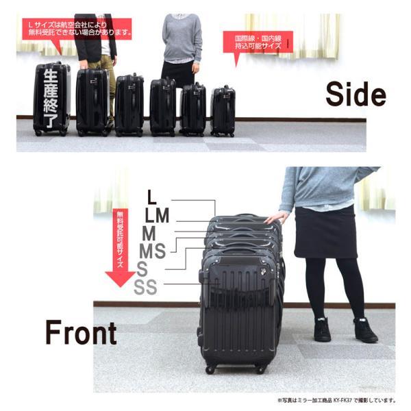 【期間限定1000円OFF!!】スーツケース 人気 大型 軽量 Lサイズ ファスナー スーツケースキャリー ハードケース TSA 旅行用品  1年間保証|dream-shopping|16