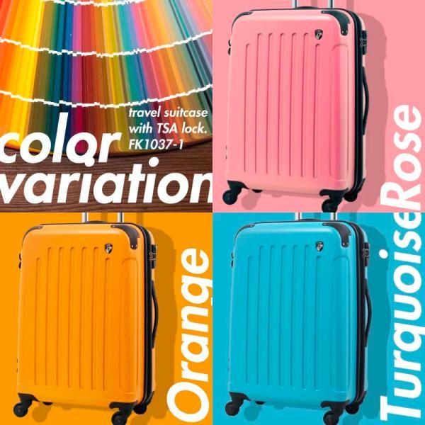 【期間限定1000円OFF!!】スーツケース 人気 大型 軽量 Lサイズ ファスナー スーツケースキャリー ハードケース TSA 旅行用品  1年間保証|dream-shopping|05