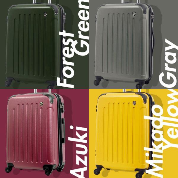 【期間限定1000円OFF!!】スーツケース 人気 大型 軽量 Lサイズ ファスナー スーツケースキャリー ハードケース TSA 旅行用品  1年間保証|dream-shopping|07