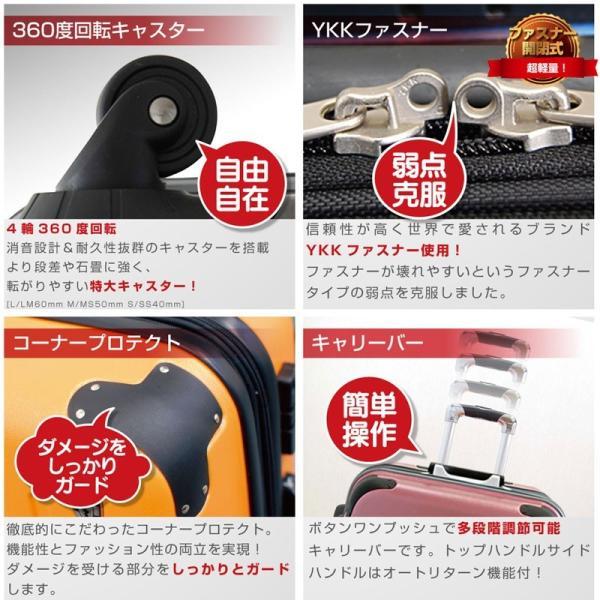 【期間限定1000円OFF!!】スーツケース 人気 大型 軽量 Lサイズ ファスナー スーツケースキャリー ハードケース TSA 旅行用品  1年間保証|dream-shopping|09