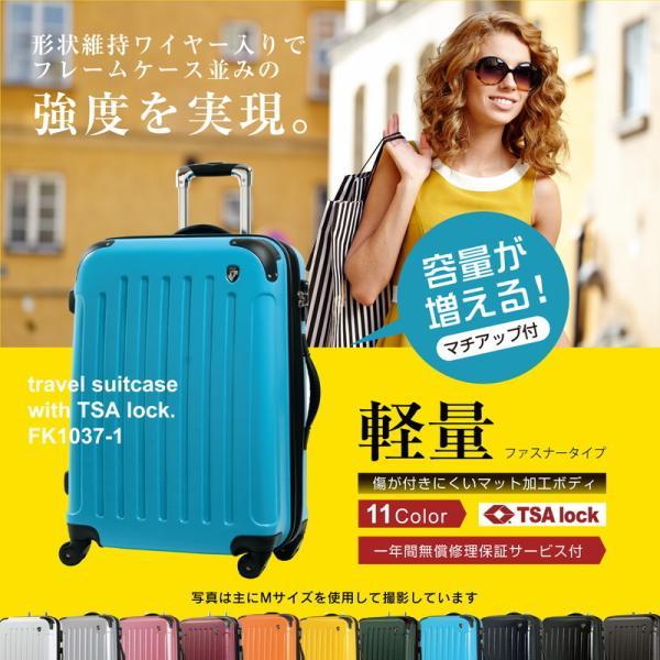スーツケース 人気 中型 軽量 Mサイズ ファスナー スーツケースキャリー ハードケース TSA キャリーケース 旅行かばん 修学旅行 研修 国内旅行 1年間保|dream-shopping|02