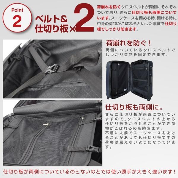 スーツケース 人気 中型 軽量 Mサイズ ファスナー スーツケースキャリー ハードケース TSA キャリーケース 旅行かばん 修学旅行 研修 国内旅行 1年間保|dream-shopping|13