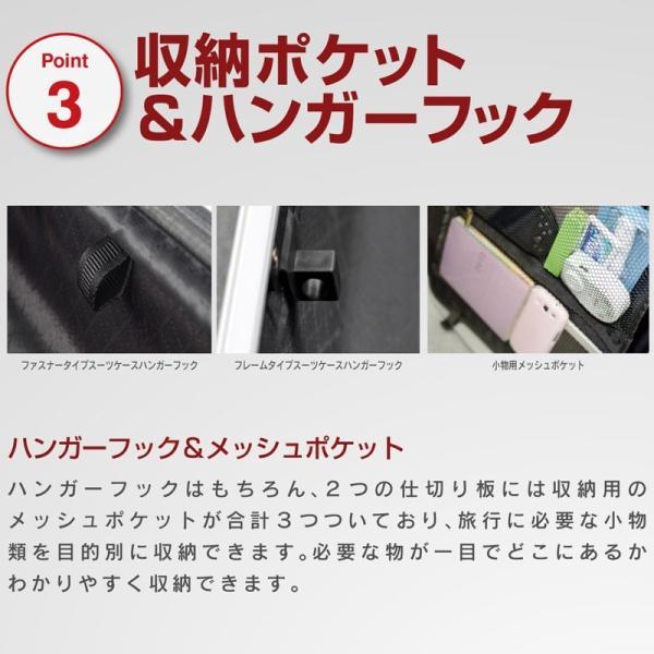 スーツケース 人気 中型 軽量 Mサイズ ファスナー スーツケースキャリー ハードケース TSA キャリーケース ハンガー旅行かばん 修学旅行 研修 国内旅行 1年間保|dream-shopping|14