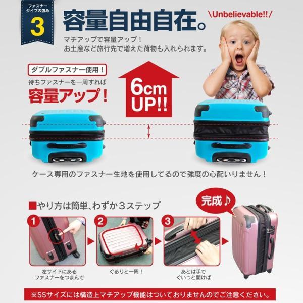 スーツケース 人気 中型 軽量 Mサイズ ファスナー スーツケースキャリー ハードケース TSA キャリーケース 旅行かばん 修学旅行 研修 国内旅行 1年間保|dream-shopping|15