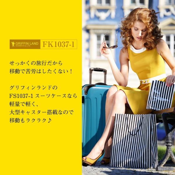 スーツケース 人気 中型 軽量 Mサイズ ファスナー スーツケースキャリー ハードケース TSA キャリーケース 旅行かばん 修学旅行 研修 国内旅行 1年間保|dream-shopping|04