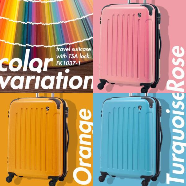 スーツケース 人気 中型 軽量 Mサイズ ファスナー スーツケースキャリー ハードケース TSA キャリーケース 旅行かばん 修学旅行 研修 国内旅行 1年間保|dream-shopping|05