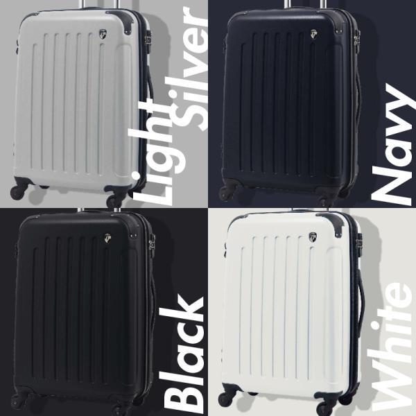 スーツケース 人気 中型 軽量 Mサイズ ファスナー スーツケースキャリー ハードケース TSA キャリーケース 旅行かばん 修学旅行 研修 国内旅行 1年間保|dream-shopping|06