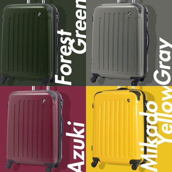 スーツケース 人気 中型 軽量 Mサイズ ファスナー スーツケースキャリー ハードケース TSA キャリーケース 旅行かばん 修学旅行 研修 国内旅行 1年間保|dream-shopping|07