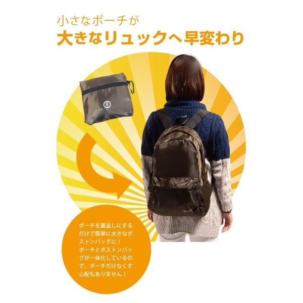 【送料無料】 [アウトレット] 折りたたみリュック 旅先で荷持が増えた時に便利! dream-shopping 06