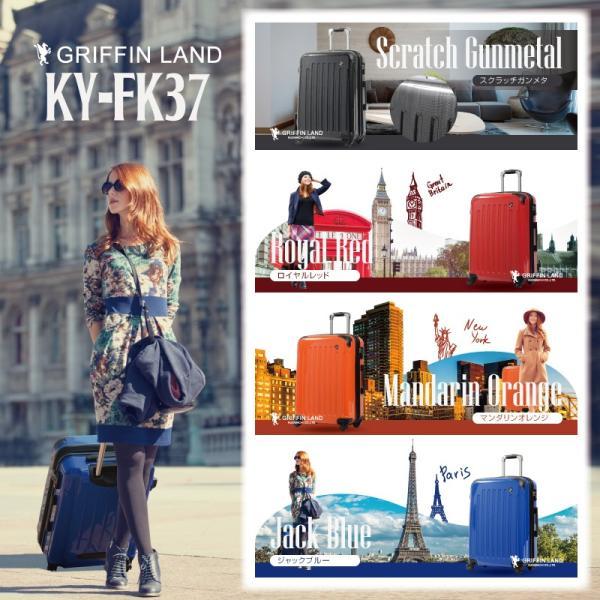 スーツケース Mサイズ 中型 軽量 約69L 拡張機能 YKKファスナー 人気 1年間保証 ファスナータイプ ハードケース 旅行かばん|dream-shopping|04