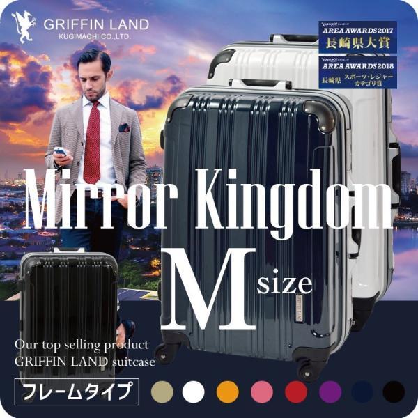 スーツケース 人気 グリフィンランド スーツケース 軽量 アルミフレーム ハード  Mサイズ  スーツケース M 旅行用品 TSA|dream-shopping