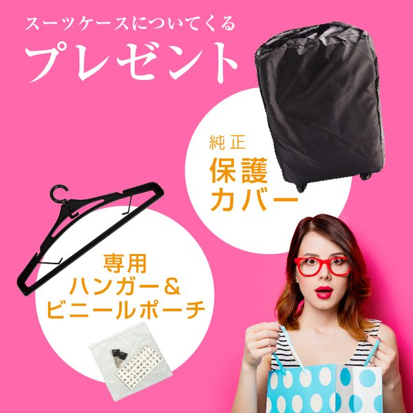 スーツケース 人気 グリフィンランド 軽量 アルミフレーム Lサイズ 日乃本錠前 グリスパック スーツケース(10日以上 7〜14日)|dream-shopping|11