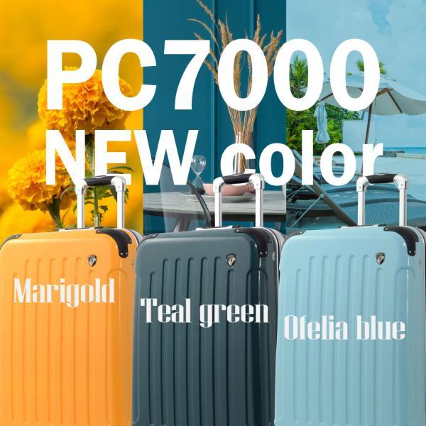 スーツケース 人気 グリフィンランド 軽量 アルミフレーム Lサイズ 日乃本錠前 グリスパック スーツケース(10日以上 7〜14日)|dream-shopping|06