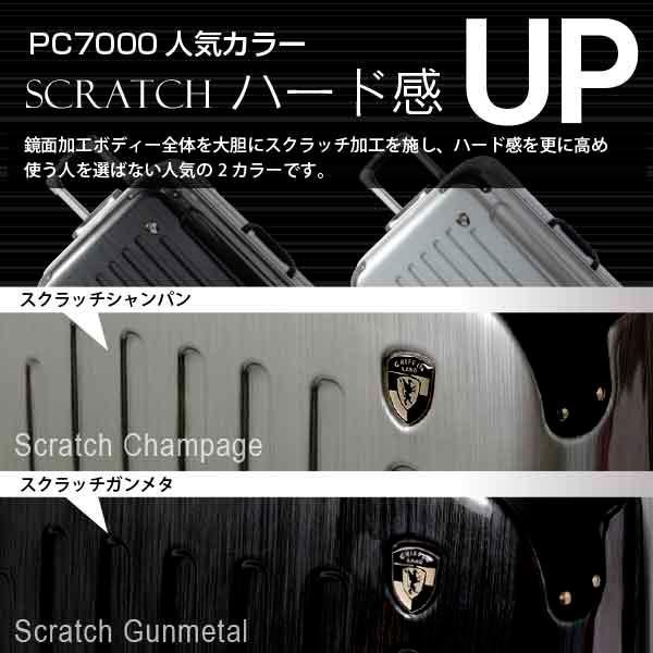 スーツケース 人気 グリフィンランド 軽量 アルミフレーム Lサイズ 日乃本錠前 グリスパック スーツケース(10日以上 7〜14日)|dream-shopping|08