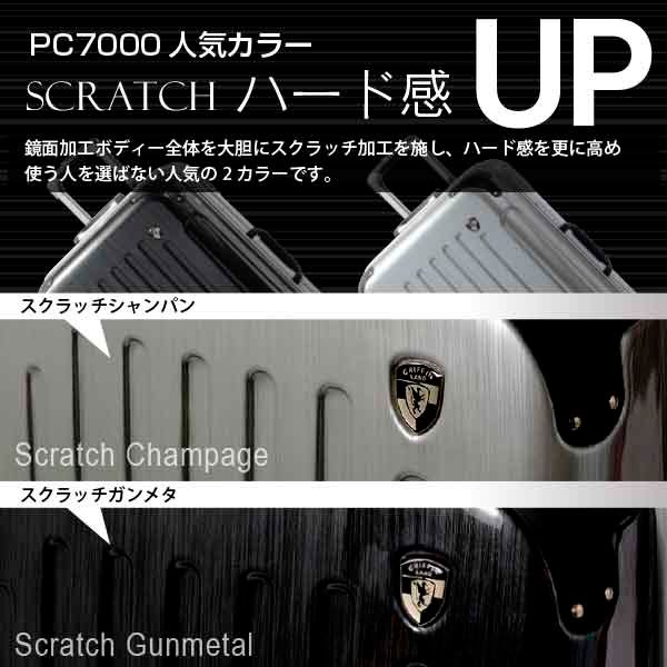 スーツケース 人気 グリフィンランド スーツケース 軽量 アルミフレーム ハード 日乃本錠前 グリスパック スーツケース M キャリーケース TSA|dream-shopping|08