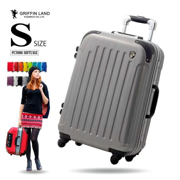 スーツケース 人気 軽量 小型 S アルミフレーム ハードケース 日乃本錠前  グリスパック TSA キャリーケース ビジネス 1年間保証 ハンガー|dream-shopping