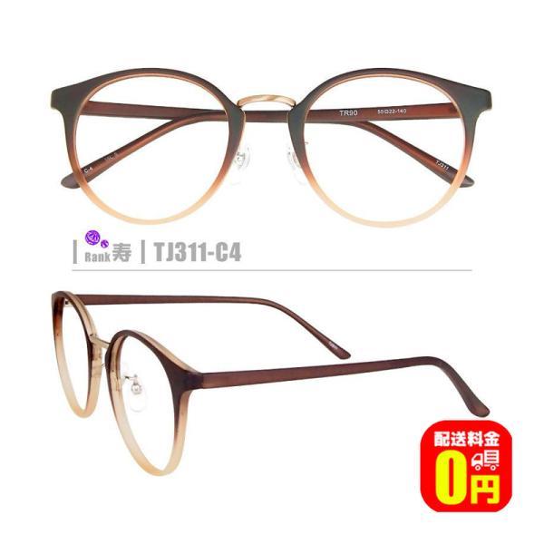 寿ネコメガネ【TJ311-C4】送料無料(鼻パッド付セルフレーム+1.60非球面薄型レンズ+メガネ拭き+ケース付き)※素材の特性上、顔幅の調整は出来ません。|dreamcl