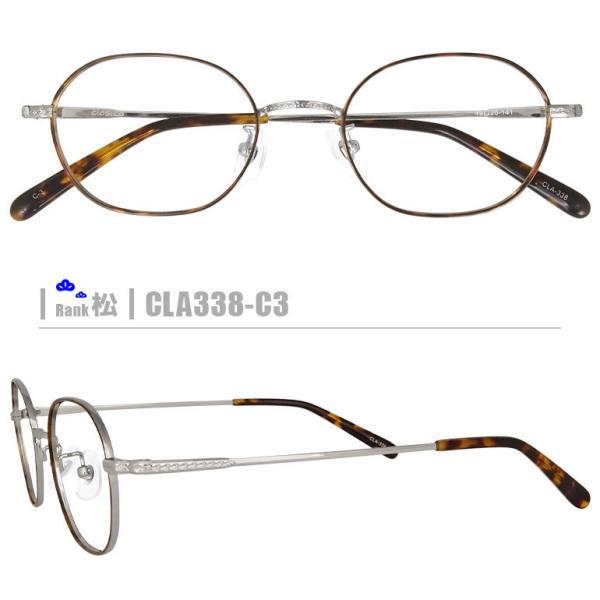 松ネコメガネ【CLA338-C3】(メタルフレーム+薄型レンズ+メガネ拭き+ケース付き)