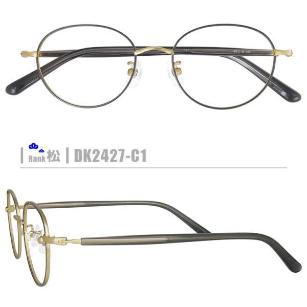 松ネコメガネ【DK2427-C1】(メタルフレーム+薄型レンズ+メガネ拭き+ケース付き)※レンズ縁のカラーはグレーです。
