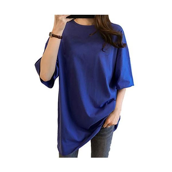 トレーニングチューブ [シービリーヴ] ゆったり Tシャツ Uネック 無地 インナー カジュアル シャツ シンプル 良質素材 かわいい 速乾 部屋着|dreamcshop