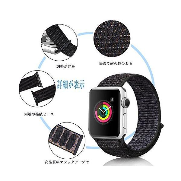 AIGENIU Apple Watch ナイロンスポーツバンド、とても柔らかく通気性があり軽量ですのアップルウォッチ交換バンド|dreamcshop|04