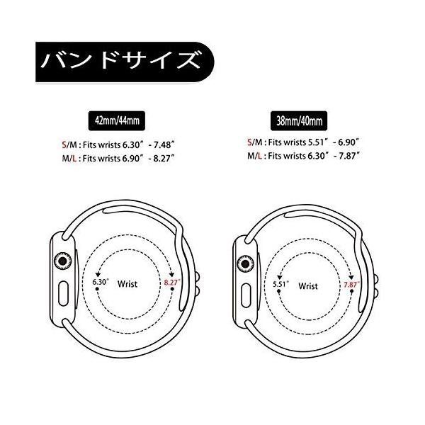 AIGENIU コンパチブル Apple Watch バンド、ダブルボタンシリコン柔らかいアップルウォッチ スポーツ 交換 バンド、|dreamcshop|03