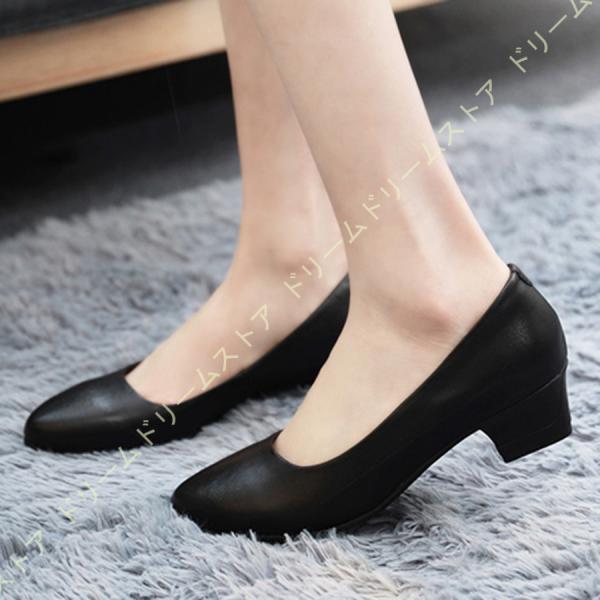 走れるパンプスオフィスシューズレディース作業靴女性黒太めヒール4センチポインテッドトゥ滑り止め面接フォーマル冠婚葬祭軽量疲れにく