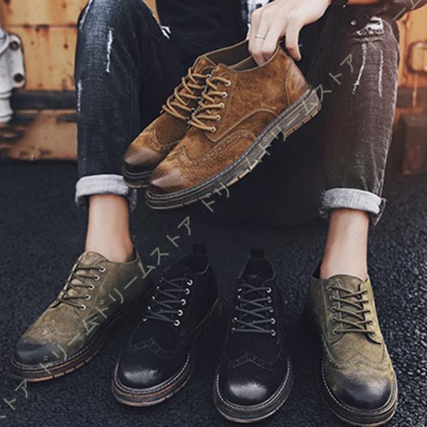 メンズマーティンブーツマーチンシューズローカットワークブーツスニーカー防水ブーツ靴ショートブーツ厚い底防滑滑り止め痛くない履きや