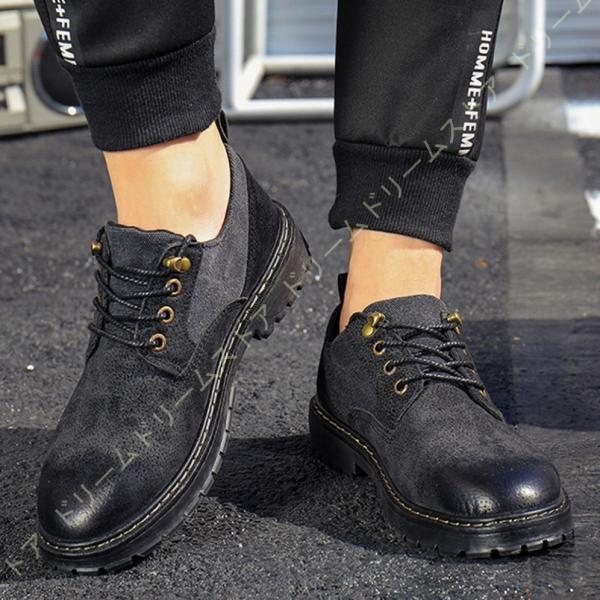 メンズ紳士靴カジュアルシューズビジネスシューズ革靴レースアップウイングチップローカット職場用歩きやすい蒸れない快適滑り止め