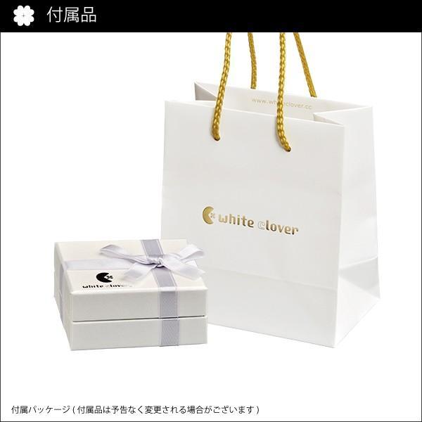 メーカー取り寄せ品 4SBR014L&4SBR014M シェルチェーンブレスレット ペアセット white clover ホワイトクローバー サージカルステンレス316L