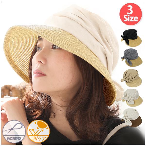 帽子 レディース UVカット バックリボン 綿麻素材のオシャレなUVハット 紫外線対策 春 夏|dreamhats