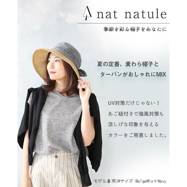 帽子 レディース UVカット バックリボン 綿麻素材のオシャレなUVハット 紫外線対策 春 夏|dreamhats|02