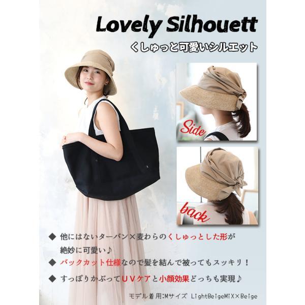 帽子 レディース UVカット バックリボン 綿麻素材のオシャレなUVハット 紫外線対策 春 夏|dreamhats|03