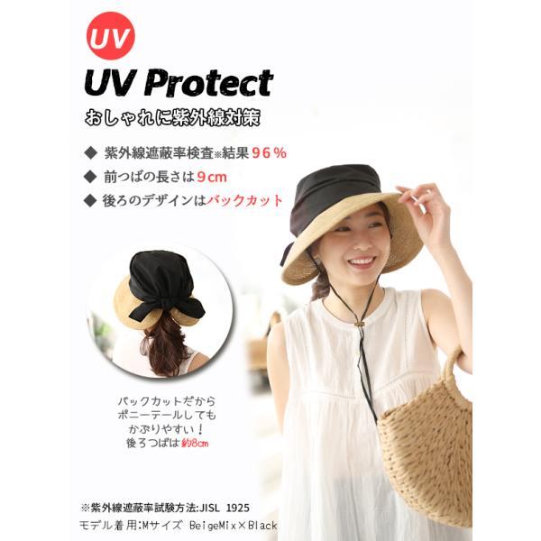 帽子 レディース UVカット バックリボン 綿麻素材のオシャレなUVハット 紫外線対策 春 夏|dreamhats|04