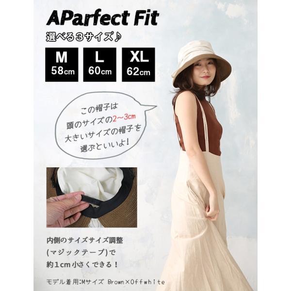 帽子 レディース UVカット バックリボン 綿麻素材のオシャレなUVハット 紫外線対策 春 夏|dreamhats|06